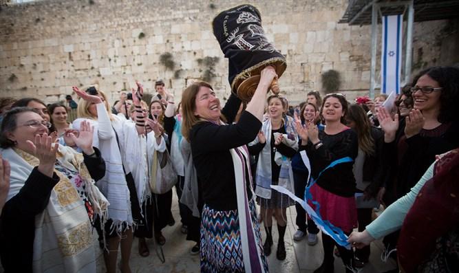 Jelentős összeggel támogatja az izraeli állam a reform mozgalmat